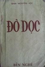 bnloc_dodoc