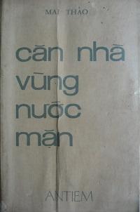 Maithao_Cannha
