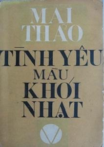 Maithao_Tinhyeu