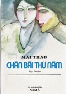 maithaochanbaithunam1990