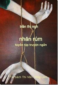 nhanrum2_thumb