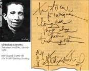 """Vũ Hoàng Chương, sinh ngày 05 tháng 05 năm 1916 tại Nam Định, là một nhà thơ nổi tiếng của Việt Nam. Nguyên quán tại làng Phù Ủng, huyện Đường Hào, phủ Thượng Hồng, nay là huyện Mỹ Hào tỉnh Hưng Yên. Văn phong của ông được cho là sang trọng, có dư vị hoài cổ, giàu chất nhạc, với nhiều sắc thái Đông phương. Thuở nhỏ, ông học chữ Hán ở nhà rồi lên học tiểu học tại Nam Định. Năm 1931 ông nhập học trường Albert Sarraut ở Hà Nội, đỗ Tú tài năm 1937. Năm 1938 ông vào Trường Luật nhưng chỉ được một năm thì bỏ đi làm Phó Kiểm soát Sở Hỏa xa Đông Dương, phụ trách đoạn đường Vinh – Na Sầm. Năm 1954, Vũ Hoàng Chương di cư vào Nam, tiếp tục dạy học và sáng tác ở Sài Gòn. Năm 1959 ông đoạt """"Giải Văn học Nghệ thuật Toàn quốc"""" của Việt Nam Cộng hòa với tập thơ Hoa đăng. Trong năm này ông sang Âu châu tham dự Hội nghị Thi ca Quốc tế tại Bỉ. Năm 1964 ông tham dự Hội nghị Văn bút Á châu họp tại Bangkok; năm sau, 1965 lại tham dự Hội nghị Văn bút Quốc tế họp tại Bled, Nam Tư. Năm 1967, ông lại tham dự Hội nghị Văn bút Quốc tế họp tại Abidjan, thủ đô Côte d'Ivoire. Thời gian 1969-1973 Vũ Hoàng Chương là Chủ tịch Trung tâm Văn bút Việt Nam. Năm 1972 ông đoạt giải thưởng văn chương toàn quốc lần thứ hai. Ông còn được vinh danh là """"Thi bá"""" Việt Nam. Ngày 13 tháng 4 năm 1976, bị Chính phủ Cách mạng Lâm thời Cộng hòa miền Nam Việt Nam bắt giam tại khám Chí Hòa. Bệnh nặng đưa về nhà được 5 ngày thì ông mất ngày 6 tháng 9 năm 1976 tại Sài Gòn."""