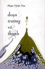 doan-truong-vo-thanh