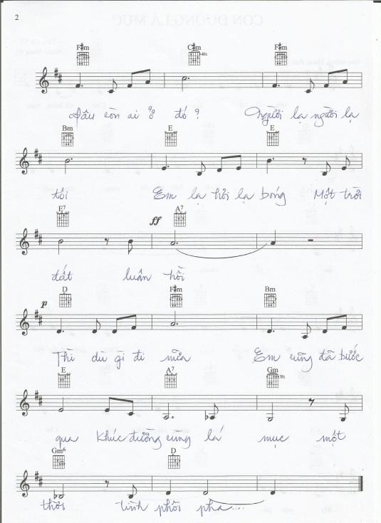 CDLM MUSIC SHEET B
