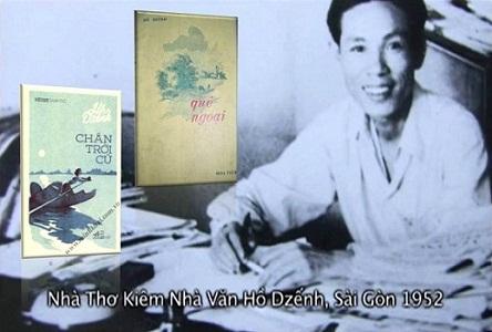 Chân dung và tác phẩm của nhà thơ Hồ Dzếnh