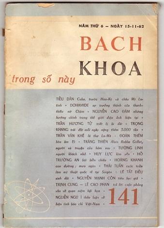 71-4-bachkhoa_1962